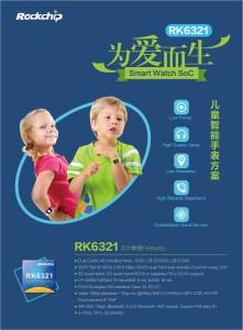 RK6321Smartwatch1